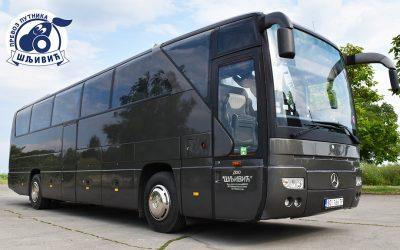 Šljivić prevoz bogatiji za autobus Mercedes Tourismo